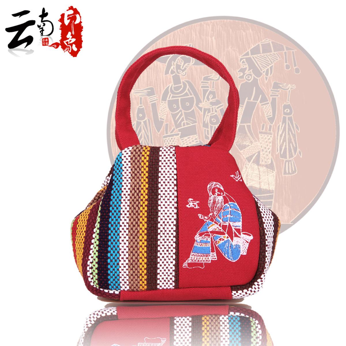 彩云印记新款民族风手提包包妈妈买菜包时尚手提小拎包零钱包女包