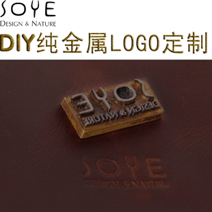 SOYE prime a handmade leather goods mold LOGO DIY custom lettering private seal custom picture film