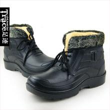 Мужская обувь > Резиновая обувь.