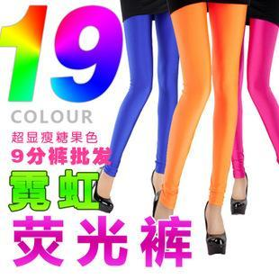 Korean version of the candy colored fluorescent leggings pants thin personality thin big yards Ms Leggings Spring thin