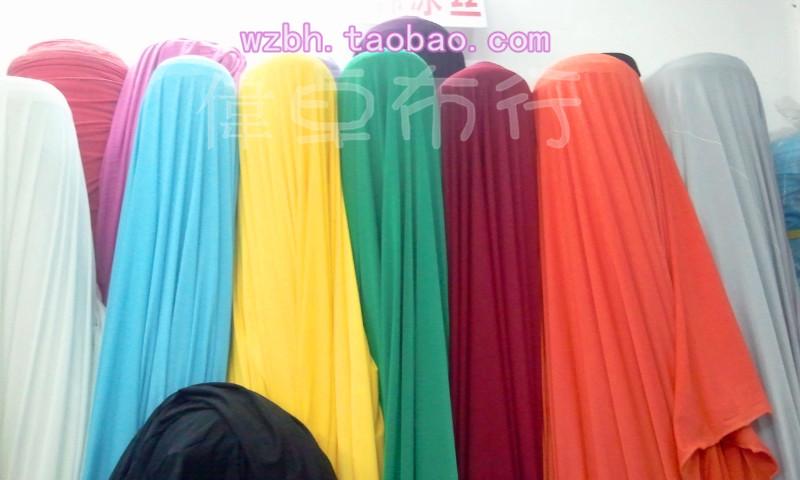 南韩冰丝布料太极服面料弹力垂感打底衬哈伦裤连衣裙服装薄里布