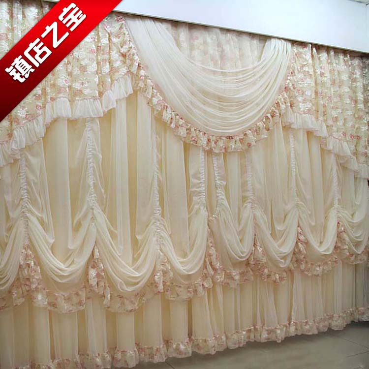 Korean princess lace upscale living room curtains bedroom curtains ...