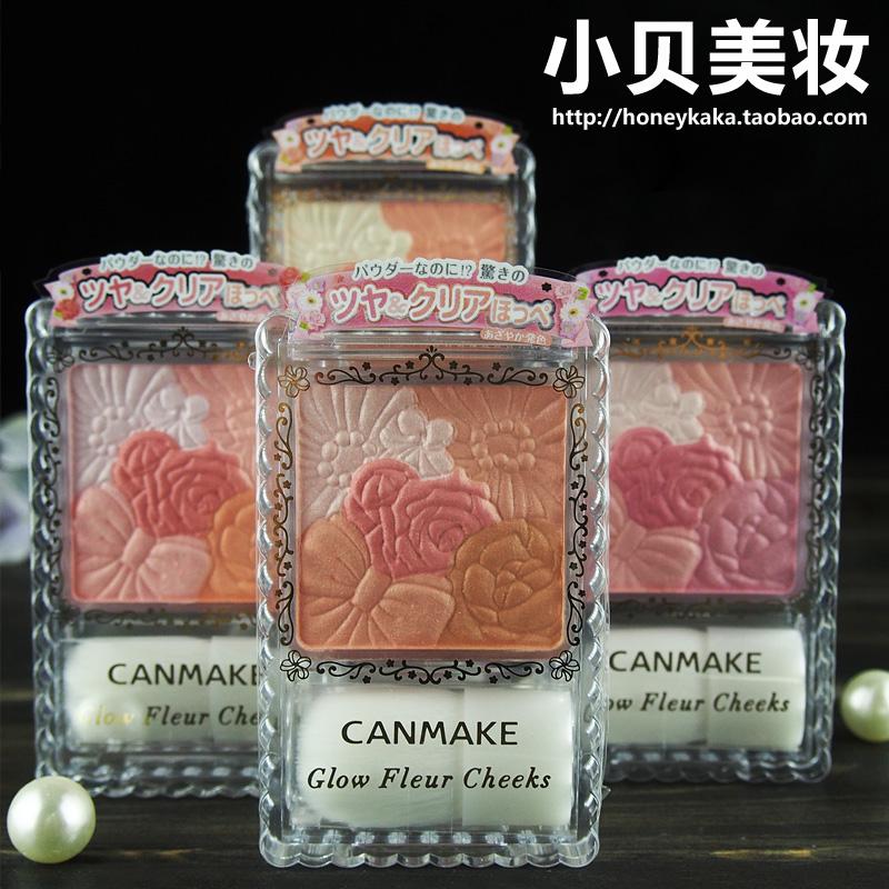 日本正品CANMAKE井田花瓣五色腮红 裸妆提亮肤色高光修容胭脂带刷