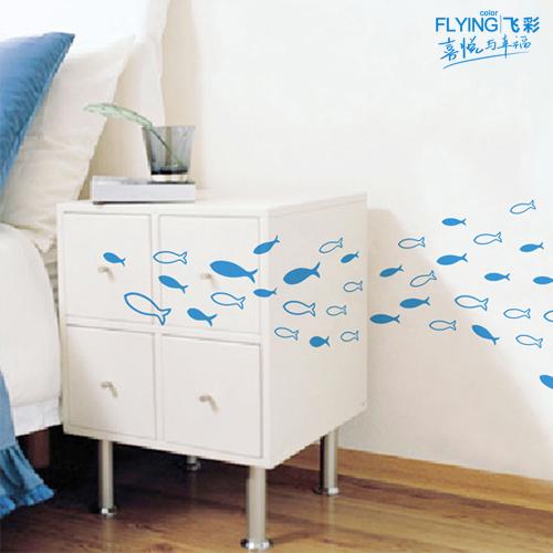 Летать цвет домой украшения наклейки для стен бумага хорошо первокурсник группа рыба спальня прикроватный гардероб ванная комната фон стекло наклейки 3016