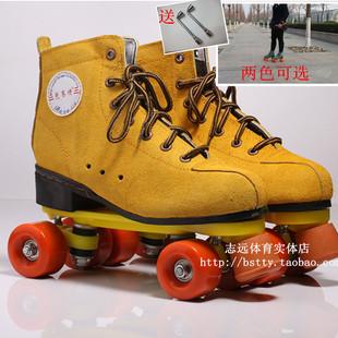 芭赛特 成年溜冰鞋 成人滑冰鞋 双排轮滑鞋 PVC轮旱冰鞋特价