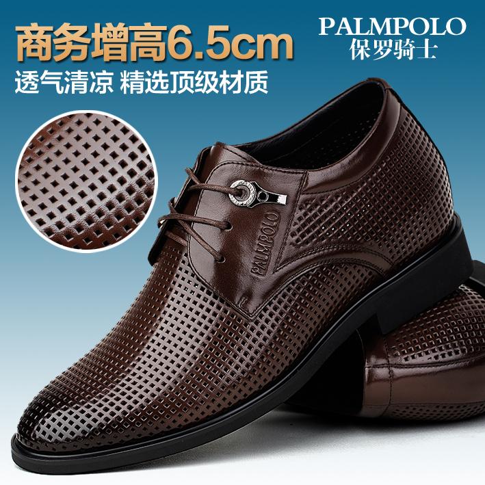 保罗骑士男士增高皮鞋夏季商务凉鞋内增高真皮镂空透气男正品