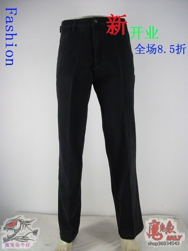 Autumn and winter new style [authentic hehualin mens pants] black high waist mens business casual jeans 30707