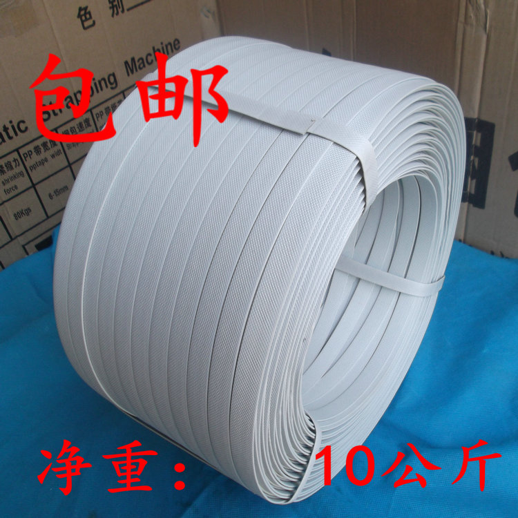 Бесплатная доставка ручной обмотка пакет группа тюк пряжка упаковочные ленты белый цвет цвет обмотка пластик пакет наконечник веревка