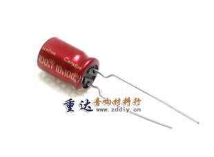 New ELNA Cerafine top audio electrolytic capacitors dedicated 100UF10V