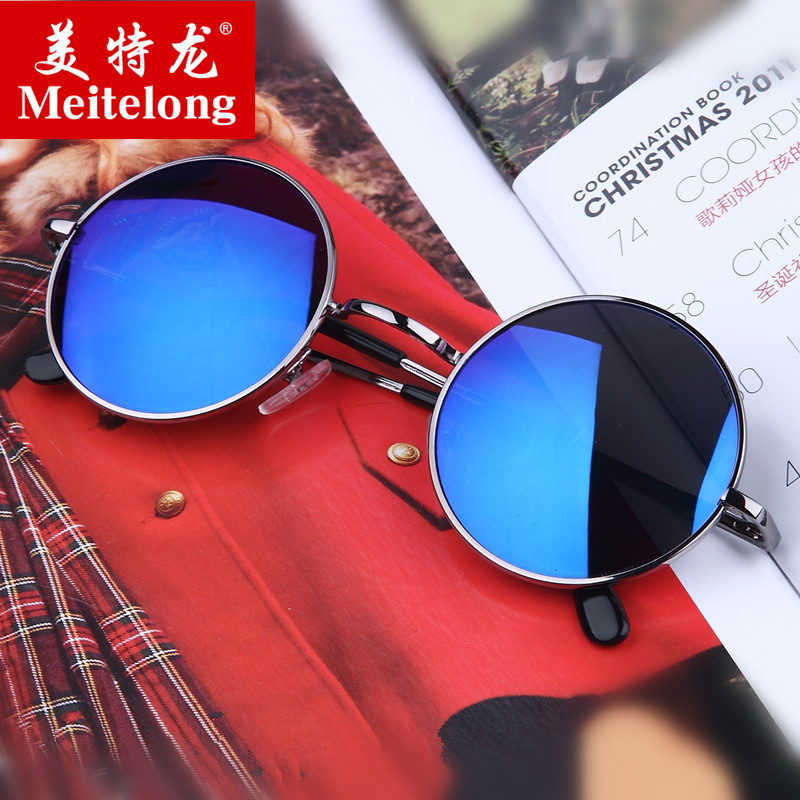 f983d8af44c5 Harajuku retro sunglasses round Prince Edward mirror reflective eyes of men  and women tide small round. Loading zoom