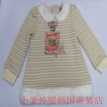 South Korean children's clothing CURLYSUE can li rat fleece joker unlined upper garment of the girls