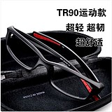 4f1ba69d3298 USD $64.48; TR90 frames sports glasses with non-slip finished eyeglass frame  sheet myopia sunglasses for men