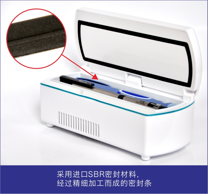 Национальный бесплатной доставкой Диксон переносные ящики холодного инсулина 2 -8C инкубатор наркотиков холодильника...