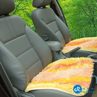 Cheap Lan Jie dream of high grade chenille stripe plush car seat cushion winter car mats slip