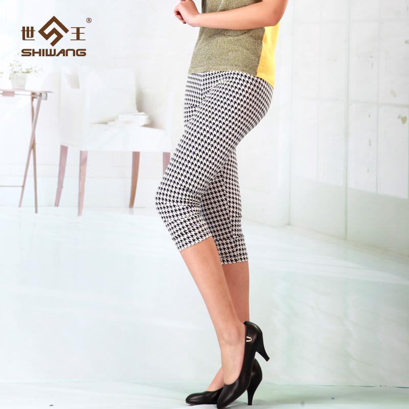 Pantalon collant Moyen-âge D5047 en polyester, polyester,  - Ref 753543 Image 1