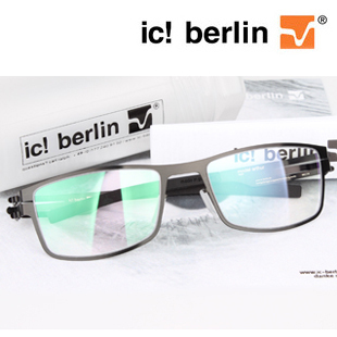 Germany ic berlin art optical glasses frame myopia frames flat full frame without screws M Light half frame