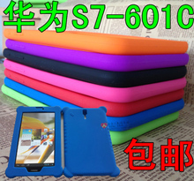Huawei s7-601 - c cases MediaPad7 Vogue silica gel set of s7-601 - u/w leather phone sets of soft
