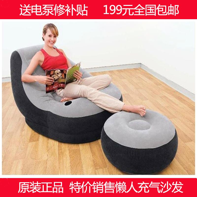 正品美国INTEX 68564植绒充气沙发懒人沙发休闲沙发air sofa
