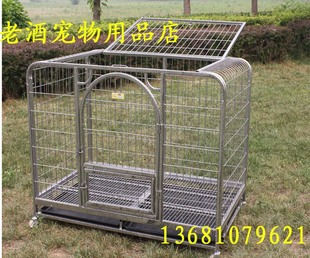 Loss earn popularity bold paint 125 cm square tube large dogs medium dogs dog cage
