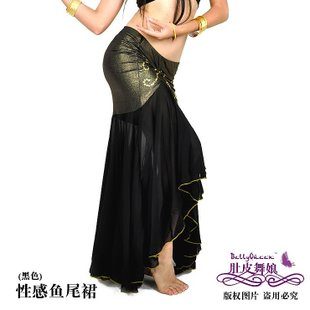 Belly dance skirt clothing skirt suit Indian dance costumes new special sexy fishtail skirt