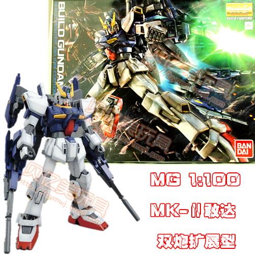 正版万代 高达/敢达模型 MG 1:100 BF创战者 Mk-Ⅱ高达双炮扩展型