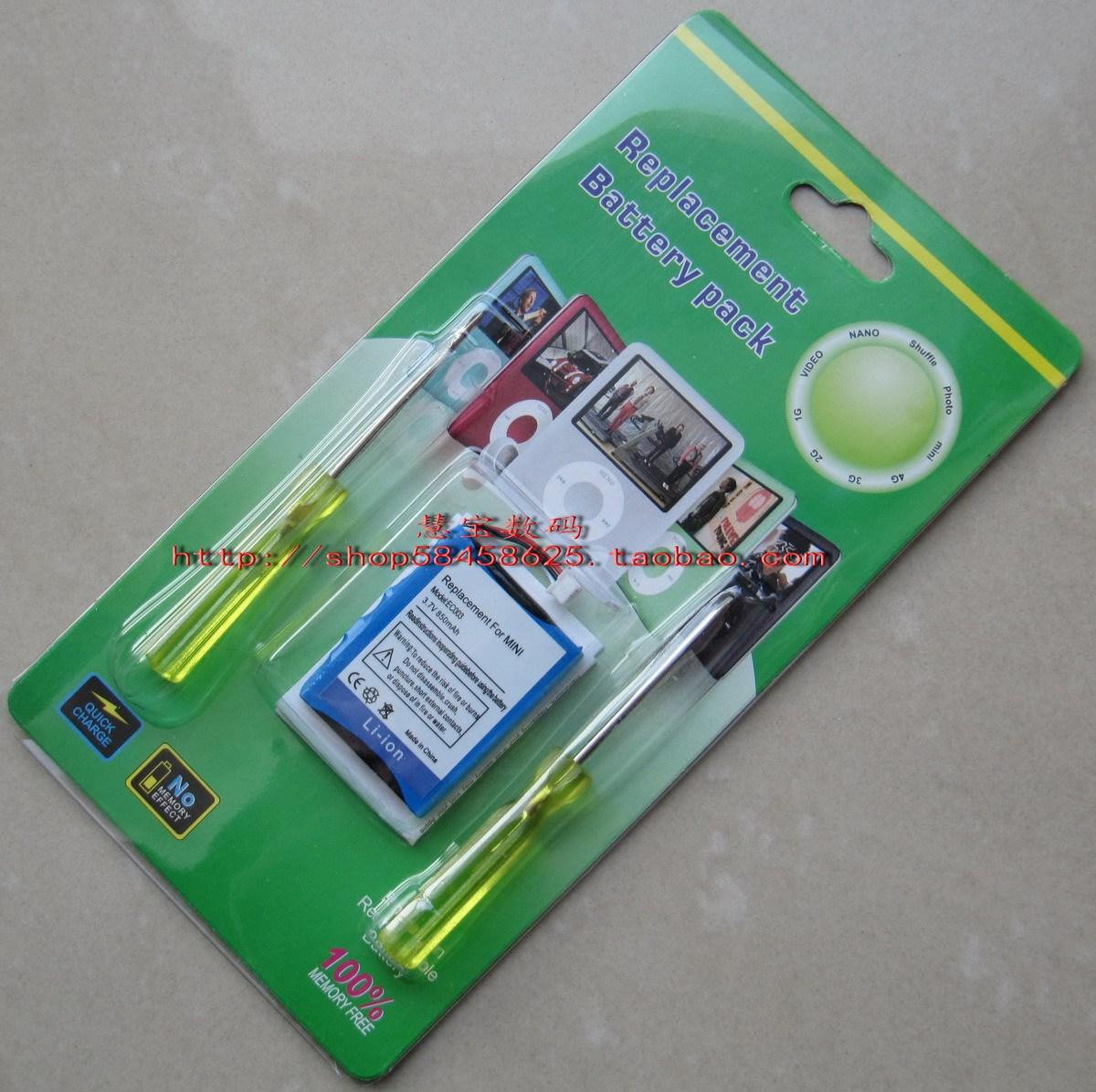APPLE яблоко  IPOD MINI второе поколение поколение  A1051 EC007 EC003 аккумулятор отправить инструментов