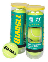 Quality goods counters 09 new powerful 612 tennis strong affordable series of special training
