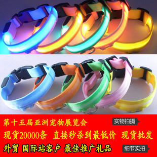 2 16 yuan LED light collar nylon surface flash collar luminous dog collars pet dog collar chain
