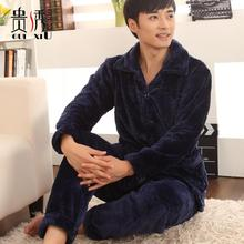 The new package mail Winter flannel thickening two suits fat with velvet coral fleece pajamas men smoking jackets