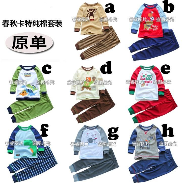 Классический удобная хлопок Baby Baby Baby нижнее белье для мужчин и женщин детей в дому на досуг костюм брюки