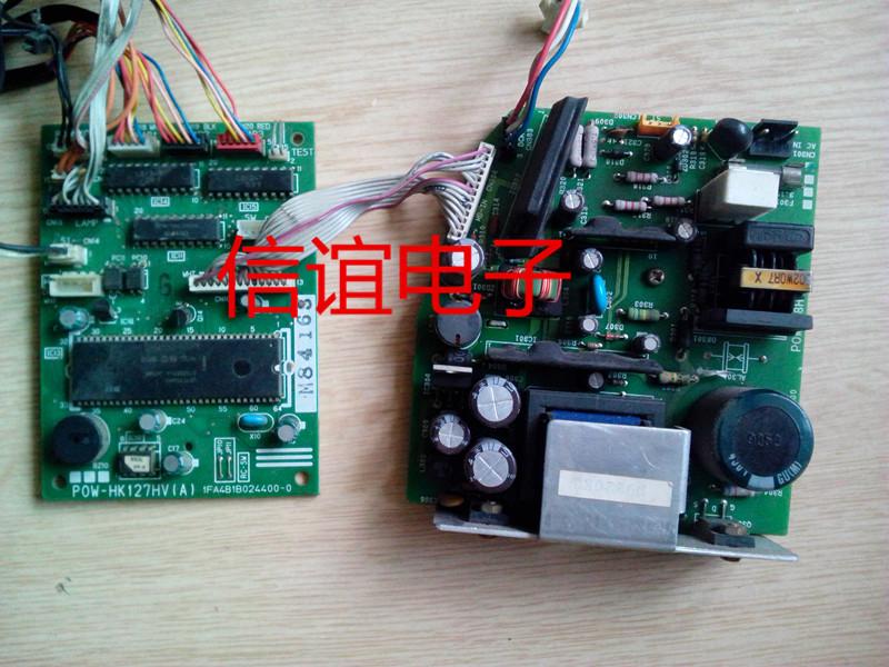 海信空调POW-K8HV-B HK127HV内机板1FA4B1B021000 1FA4B1B024400