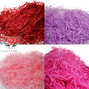 Candy box accessories raffia wire candy box filled with shredded paper packing boxes with raffia 100g