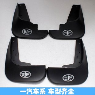Tianjin FAW Xiali car modification A + Xiali N5 Wei Chi V2V5 Senya M80S80 fenders Accessories