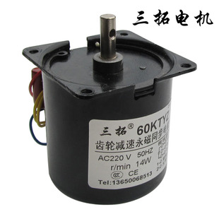Third Extension 60KTYZ 5r min deceleration gear motors synchronous permanent magnet motors Motor Motor table