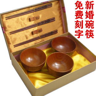 Carved wooden bowls chopsticks suit three jujube wood chopsticks three pairs of children to give them a gift Korean pop Hot