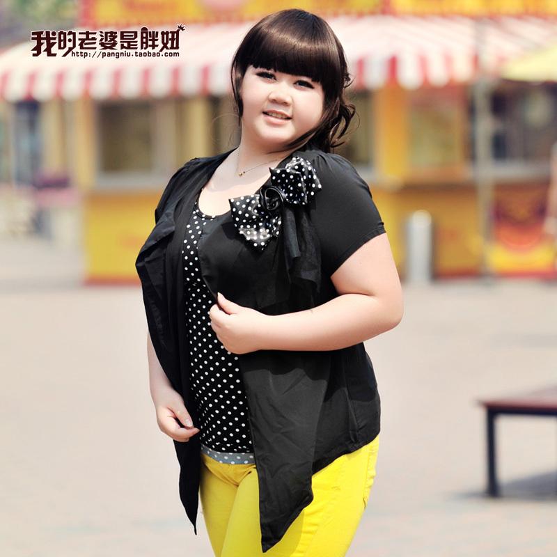 Fat Korean Women 63