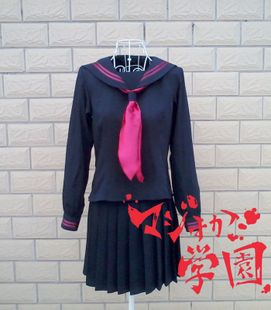 Japanese School in dark blue sailor uniforms class service genuine road to be added Gakuen Maeda models