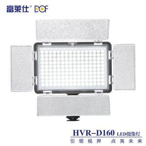 富莱仕DOF D160 LED摄影灯摄像灯单反摄像机机头灯视频手持补光灯