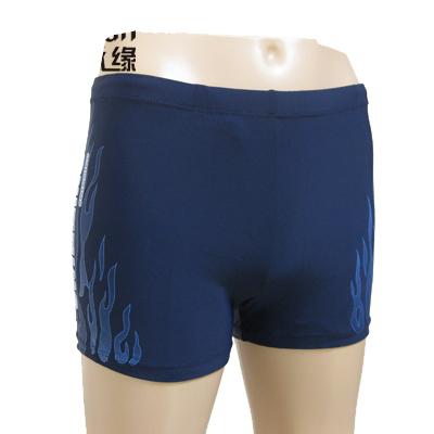 泳缘精品男士游泳裤平角内里前双层满25.00元可用15元优惠券