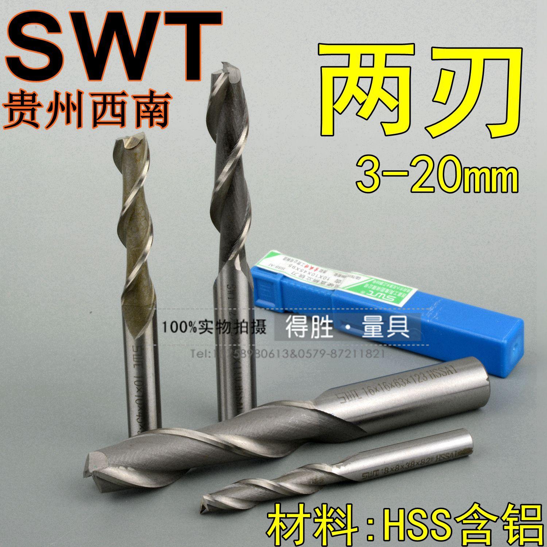 SWT западный южная параллельно удлинять кнопочный резак 3 4 5 6 8 10 12 14 16mm