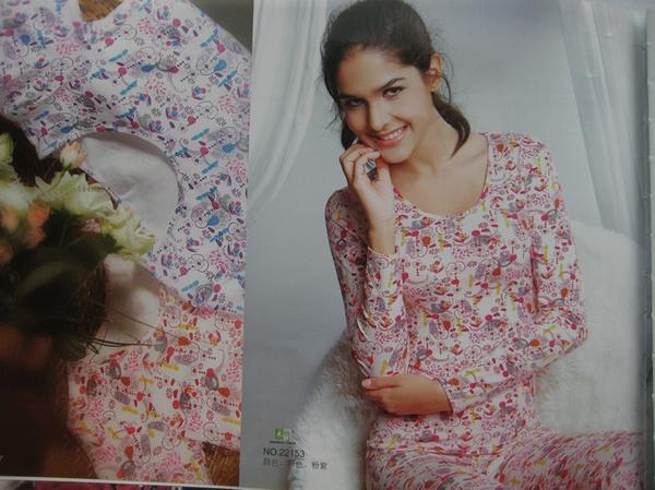 专柜正品 港莎内衣女天竹印花时尚薄款内衣套装  22153 特价99元