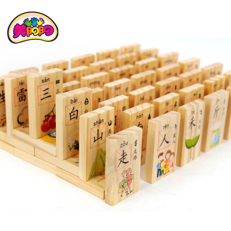 Прекрасный солнце солнце китайский иероглиф домино кость карты деревянный ребенок игрушка пиньинь знание инжир изучение карта обучения в раннем возрасте выгода строительные блоки игрушка