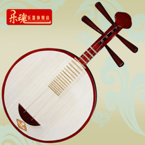 Lok Ghost Wood Imitation mahogany yueqin national musical Instruments factory direct sales to the Oxford Yueqin package paddle