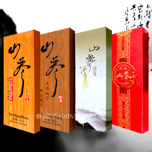 Ginseng garden specialty northeast Changbai Mountain Ginseng ginseng wild ginseng Meet the Senate at least five gift
