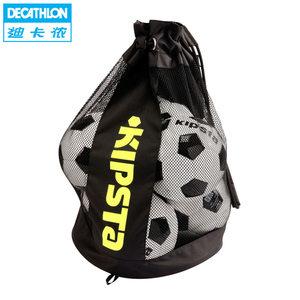 迪卡侬 球兜 球网袋 球袋(可装6球) 足球训练比赛专用 KIPSTA