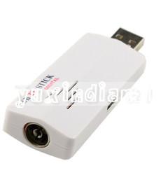 电视盒 av视频采集卡 模拟有线 笔记本及台式机电脑电视盒/电视卡图片
