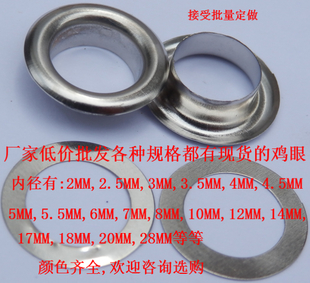 Copper Iron and stainless steel buckle tarpaulin Corn deduction gas eye black gold silver bronze buckle curtains