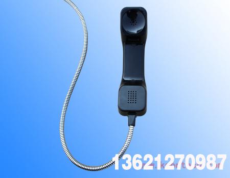 工業用電話機部品の取っ手と受話器の石用防水受話器の取っ手は共通に電話機の受話器の取っ手を手配します。