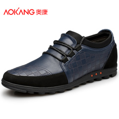 Aucom high men's shoes new style leather straps invisible increase shoes within Korean leisure shoe breathable low shoes