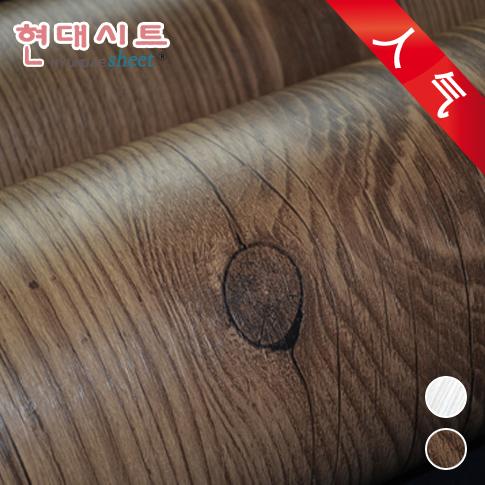 Корея водонепроницаемый дерево бумага охрана окружающей среды мебель протектор наклейки гардероб шкаф дом ворота наклейки самоклеящийся самолично паста наклейки
